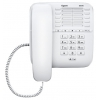 Проводной телефон Gigaset DA510, Белый, купить за 1 270руб.