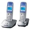 Радиотелефон Panasonic KX-TG2512RUS серебристый, купить за 3 060руб.