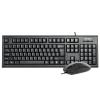 A4Tech KR-8520D USB, черная, купить за 1 205руб.