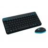 Logitech Cordless MK240 Black (920-005790), купить за 1 600руб.