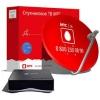 Комплект спутникового телевидения МТС №166, Красный, купить за 5 115руб.