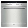 Посудомоечная машина Посудомоечная машина Siemens SC76M522RU, купить за 49 860руб.