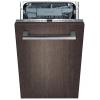 Посудомоечная машина Siemens SR66T091RU Встраиваемая, купить за 65 250руб.