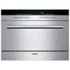 Посудомоечная машина Посудомоечная машина Siemens SK76M544RU, купить за 61 590руб.