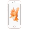�������� Apple iPhone 6s 16GB, Gold (MKQL2RU/A), ������ �� 43 799 ���.