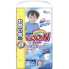 Goo.N Ultra Jumbo Pack XL,12-20 кг для мальчиков (50 шт), купить за 1 795руб.