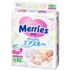 Merries ������ S (4-8 ��) 82 ��., ������ �� 1 460���.