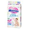 ��������� Merries  9-14 �� ( 54 ��) L, ������ �� 1 460���.
