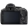 Цифровой фотоаппарат Nikon D5300 Body черный, купить за 37 499руб.