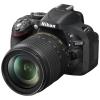 �������� ����������� Nikon D5200 KitT+18-105 VR ����, ������ �� 42 599���.