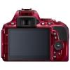 �������� ����������� Nikon D5500 Body, �������, ������ �� 45 199���.
