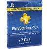 ���� ��� PS4 �������� �� ������ � ������� PlayStation Plus �� 90 ����, ������ �� 0 ���.