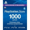 ���� ��� PS4 ����� ���������� ������� �� PlayStation Store, �� 1000 ������ ��, ������ �� 899 ���.