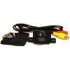 Камера заднего вида Sho-Me CA-9030D, корпусная, купить за 1 255руб.