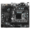 Материнская плата MSI H110M ECO Soc-1151 H110 DDR4 mATX SATA3  LAN-Gbt USB3.0 DVi/VGA/HDMI, купить за 4 270руб.