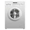 Машину стиральную Atlant 50У87-000, купить за 12 710руб.