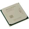 Процессор AMD A8-7650K Kaveri (FM2+, L2 4096Kb, Tray), купить за 3 985руб.