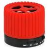 Портативная акустика Ginzzu GM-988R, красная, купить за 1 060руб.