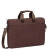 Rivacase 8335, коричневая, купить за 1 590руб.