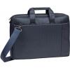 Сумка для ноутбука Rivacase 8231, синяя, купить за 1 750руб.
