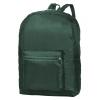 Рюкзак городской Nosimoe 009D складной, Зеленый, купить за 700руб.