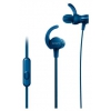 Sony MDR-XB510AS, Синие, купить за 2 515руб.