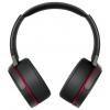 Sony MDRXB950B1/B, черная, купить за 12 660руб.