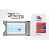 Триколор Модуль условного доступа со смарт-картой (Европа), купить за 3 925руб.