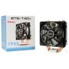 Кулер Enermax ETS-T40F-TB TDP 200W, PWM, купить за 3 010руб.