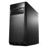 Фирменный компьютер Lenovo H50-05 MT (A8 7410/8Gb/1Tb/R5 340 1Gb/DVDRW/Win10), купить за 24 525руб.
