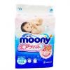 Moony  6-11 кг (62 шт) М, купить за 1 645руб.