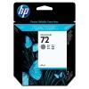 Картридж для принтера HP №72 HP-C9401A Grey, купить за 4860руб.