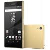�������� Sony Xperia Z5, Gold E6653, ������ �� 35 055���.