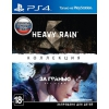 ���� ��� PS4 The Heavy Rain + �� ������: ��� ���� (2 ���� � ����� �������), ������ �� 2 299 ���.