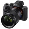 Цифровой фотоаппарат Sony Alpha A7 II (M2) (SEL-2870), черный, купить за 100 799руб.