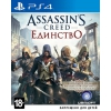 ���� ��� PS4 Assassin's Creed: ��������, ������ �� 1 999 ���.