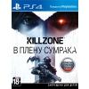Игра для PS4 Killzone: В плену сумрака, купить за 2 699руб.