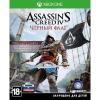 игра для Xbox One Assassin's Creed IV. Черный флаг. Спец.издание