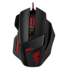 Speedlink DECUS Gaming Mouse Black USB, Limited Edition (SL-6397-BKBK), купить за 8 835 руб.