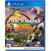 Игра для PS4 Trackmania Turbo, купить за 1 899руб.