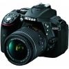 Цифровой фотоаппарат Nikon D5300 KIT AF-P DX 18-55mm VR, чёрный, купить за 37 399руб.