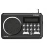 Радиоприемник Сигнал РП-108, черный, купить за 800руб.