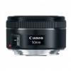 Canon EF 50mm f/1.8 STM (0570C005), купить за 8 199руб.