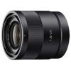�������� Sony Carl Zeiss Sonnar T*24mm f/1.8 ZA E (SEL-24F18Z), ������ �� 64 899���.