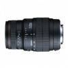 Sigma AF 70-300mm f/4-5.6 DG MACRO для Nikon, купить за 10 599руб.