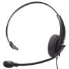 Гарнитура для телефона Accutone TM7RJ-AKR-U10PS (операторская), купить за 1 515руб.