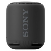 Портативную акустику Sony SRS-XB10, черная, купить за 3230руб.