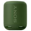 Портативную акустику Sony SRS-XB10, зеленая, купить за 3525руб.
