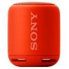 Портативную акустику Sony SRS-XB10, красная, купить за 3280руб.