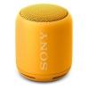 Портативную акустику Sony SRS-XB10, желтая, купить за 3230руб.